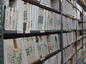 The processing shelves. Where the tapes live temporarily before and after shipment.